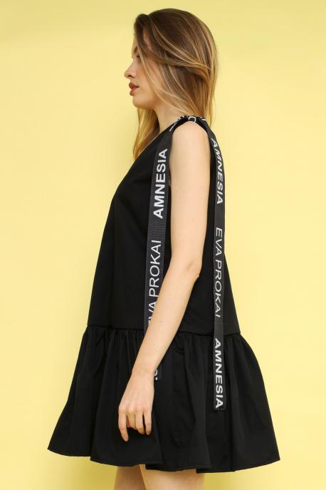 AMNESIA Lana ruha fekete